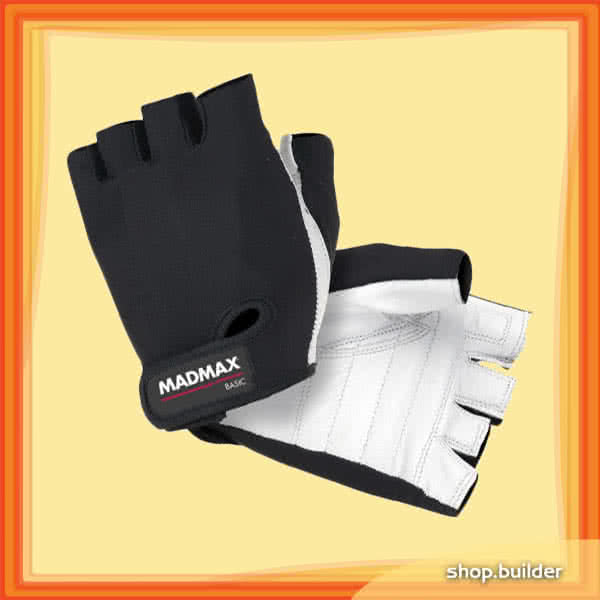 Mad Max Basic Training Gloves pair